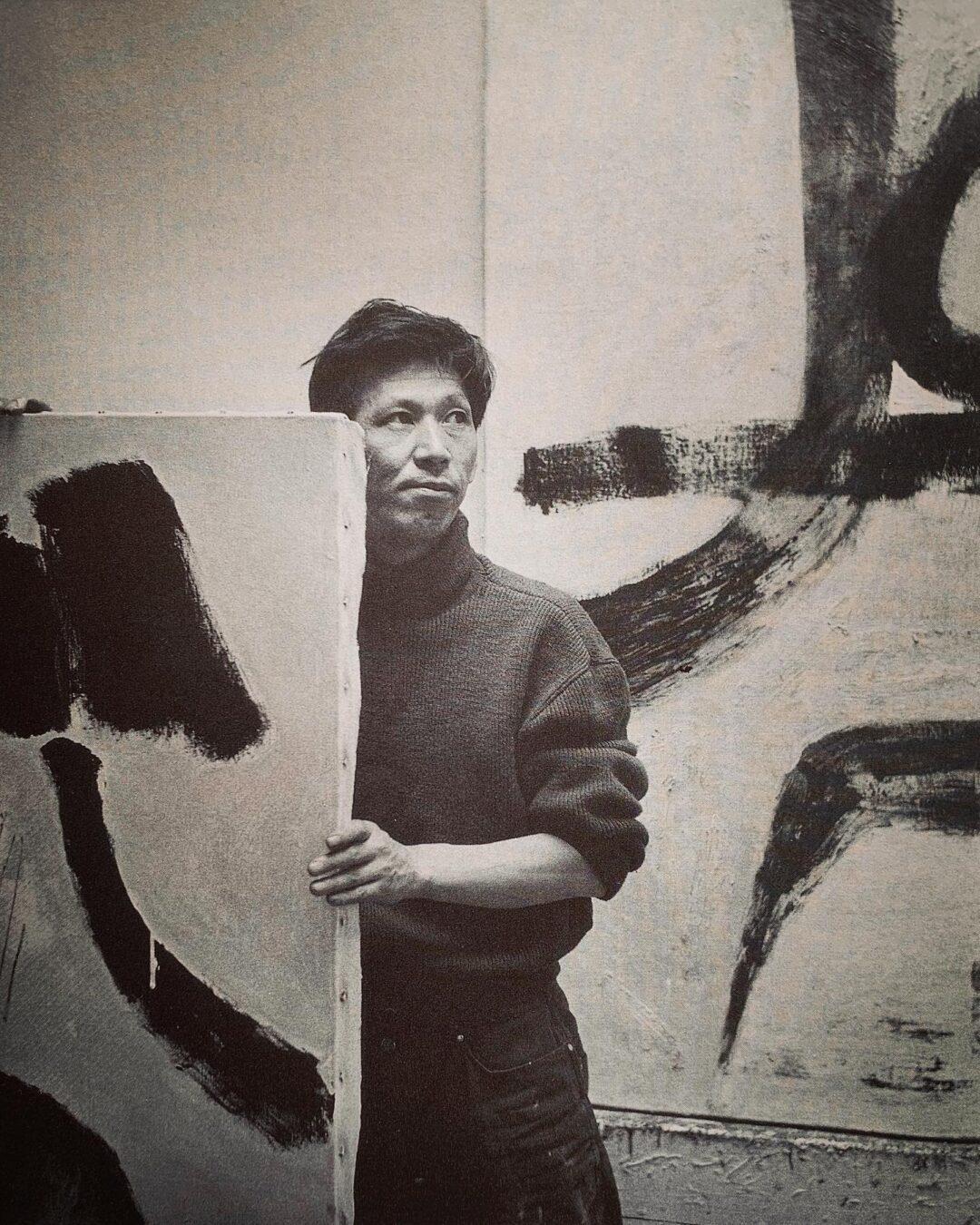 Kumi Sugaï - Paris, 1957